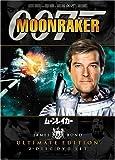 映画 007 ムーンレイカー(吹替え) 動画〜1979