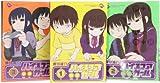 ハイスコアガール コミック 1-3巻 セット (ビッグガンガンコミックススーパー)