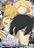 家庭教師ヒットマンREBORN! リボキャラコレクション 最強の仲間たち DVD 02巻 5/7発売