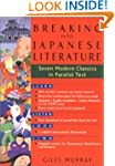 Breaking into Japanese Literature: Se...