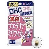 DHC 濃縮プエラリアミリフィカ 20日分60粒