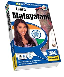 Talk Now! Learn Malayalam - Beginning Level