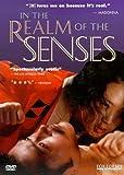echange, troc In the Realm of the Senses (Ai no corrida) [Import USA Zone 1]