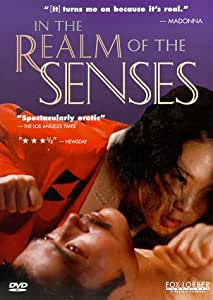 In the Realm of the Senses (Ai no corrida) [Import USA Zone 1]