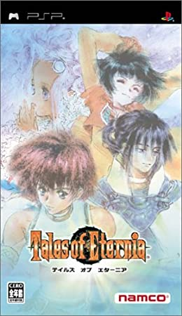 Tales of Eternia [Japan Import]