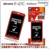 docomo P-07C/SoftBank 003Pディズニーフィルム