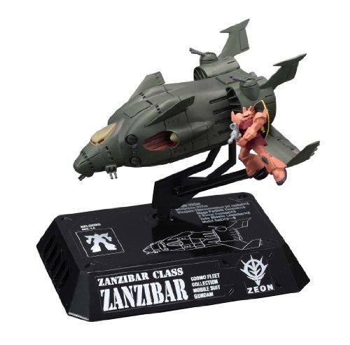 コスモフリートコレクション 機動戦士ガンダムACT2 BOX
