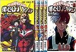 僕のヒーローアカデミア コミック 1-5巻セット (ジャンプコミックス)