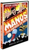 Mystery Science Theater 3000: Manos The Hands Of Fate