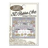3Dラバーアート アンティークコレクション エンジェル ACSー01 3Dラバーアート
