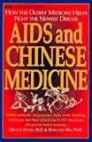 img - for AIDS And Chinese Medicine book / textbook / text book