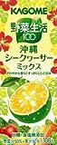 (お徳用ボックス) カゴメ 野菜生活100沖縄シークヮーサーミックス 200ml×24本