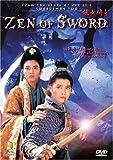 echange, troc Zen of Sword [Import USA Zone 1]