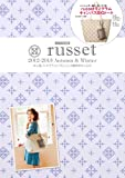 russet 2012-2013 Autumn & Winter (集英社ムック)