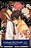 echange, troc Mayu Shinjo - Ayakashi Koi Emaki, Tome 4 :