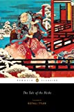 The Tale of the Heike (Penguin Classics)