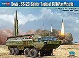 1/35 ソビエトSSスパイダー弾道ミサイル