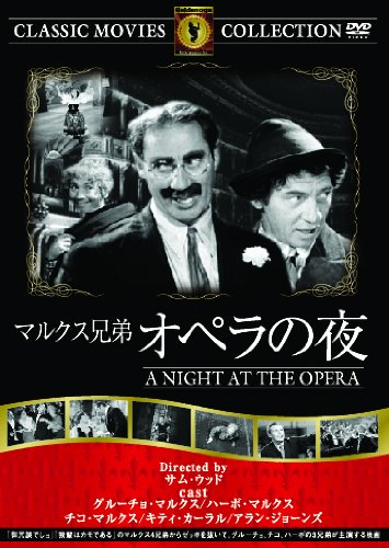 オペラは踊る