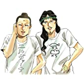 聖☆おにいさん 10 (モーニングKC)