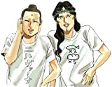 「聖☆おにいさん」第10巻に「悟れ!アナンダ」単行本風ノート