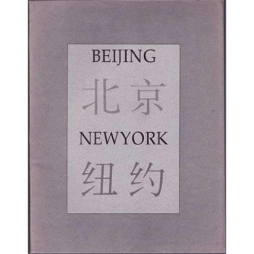Beijing/New York: Chinese Artists: Works on Paper / Chinese Poets, Lane, Stephen (curator); MacKenzie, Ginny (editor)
