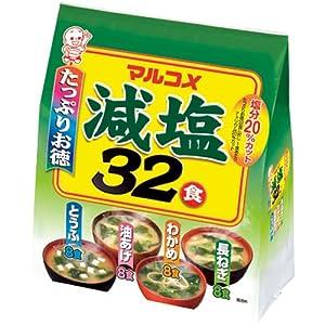 マルコメ たっぷりお徳用減塩 32食入り