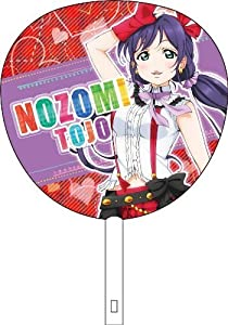 Mu`s Support Fan [Tojo Nozomi] (Anime Toy) by Broccoli: Toys & Games