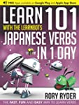 Learn 101 Japanese Verbs in 1 Day wit...