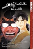 img - for Kindaichi Case Files, The Kindaichi The Killer: Part 1 book / textbook / text book
