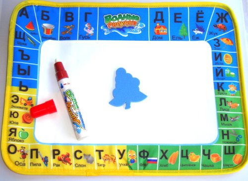 Russian Language Educational Alphabet Toy - Drawing Mat. Great Way to Learn Russian Alphabet and Draw! - TRAVEL SIZE !!!