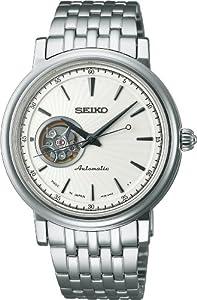 SEIKO Modern classic series watch presage open heart silver SARY017