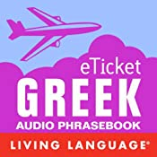 eTicket Greek |  Living Language