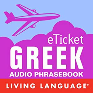 eTicket Greek Audiobook
