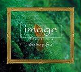 イマージュ History BOX(DVD付)