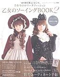 ISBN 4834734889
