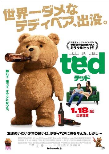 テッド(原題)(マーク・ウォールバーグ主演) [DVD]