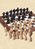SAC Lord Of The Rings Chess Set A190