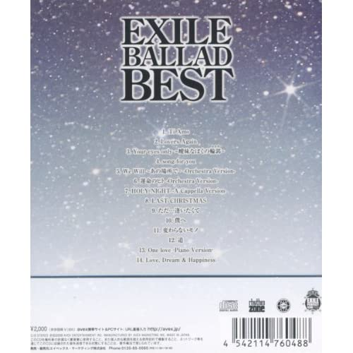 EXILE BALLAD BEST をAmazonでチェック!
