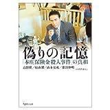 ぼくらの七日間戦争 / 牛島 慶子 のシリーズ情報を見る