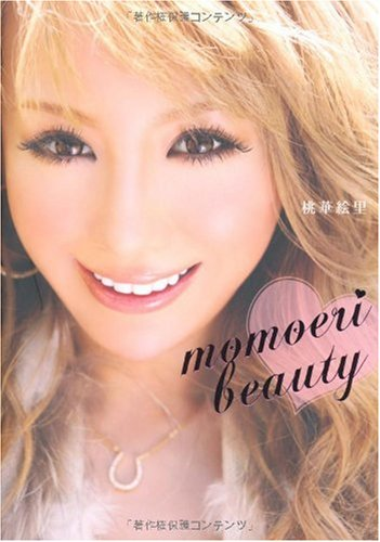 momoeri beauty