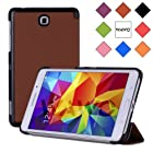WAWO Creative Tri-fold Cover Case for Samsung Galaxy Tab 4 7.0 Inch Tablet - Coffee