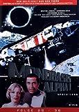 Mondbasis Alpha 1 - Folge 25-36 (4 DVDs)