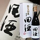 西田酒造 田酒 斗瓶取り 純米大吟醸 1.8L
