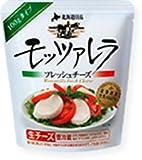 【フレッシュチーズ】 モッツァレラチーズ 100g 生チーズ