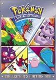 Pokemon: Vol. 3 Distance to the Johto League