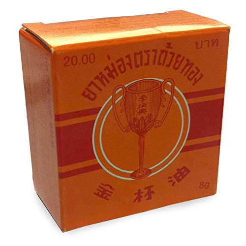 8g Thai Balm Golden Cup Balm Natural Thai Herb Herbal Relax (Golden Cup Balm compare prices)