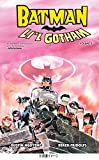 バットマン:リル・ゴッサム 2