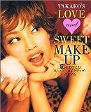 TAKAKO'S LOVE & SWEET MAKE UP—恋をよびこむスーパー・メイクアップ・バイブル