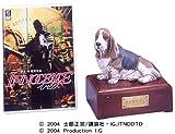 イノセンス リミテッドエディション VOLUME 1 DOG BOX [DVD]