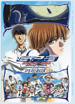 ガンパレード・オーケストラ OVA